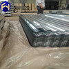 China Supplier ! steel roof galvanized heat resistant roofing sheets
