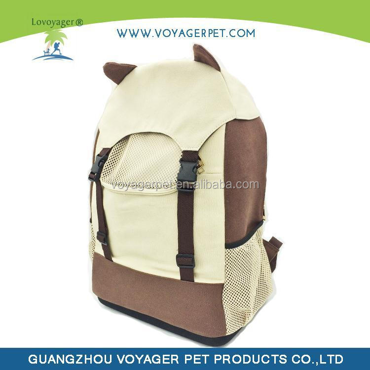 Soft and comfortable pet shop bag pet supplies
