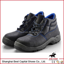 Good Quality cheapest PU Safety Shoes for mid-east market Hot Selling BC-SG061