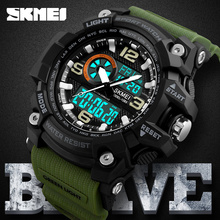 <strong>Hot</strong>! Skmei Watch 1283 More Time Men's Army Digital Sport Watch