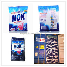 high foam white washing powder best selling on the world
