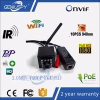 Invisible Night Vision 1080P 2MP Sony IMX322 Wifi POE IP Micro Camera Wireless