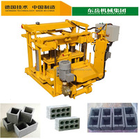 Hot selling QT40-3A small movable concrete brick making machine