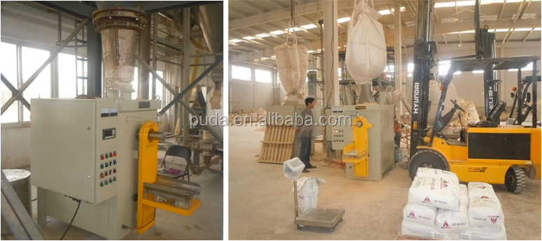10-50kg bags automatic small production machinery for industrial/chemcial