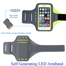 Waterproof Fingerprint Touch Self-generating Safety LED Armband Case