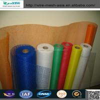 roll price fiberglass/self-adhesive /fiberglass cloth roll/fiberglass mesh factory in China