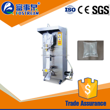 Fashionable New Products Multi-Function Bag Filling Machine / Automatic Liquid Dispensing Machine
