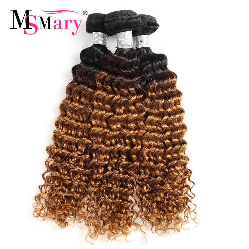 Wholesale UK Youtube Sex Afro Kinky Sew Weave Raw Indian Virgin Human Ombre Hair Extensions Different Types Of Curly Weave Hair