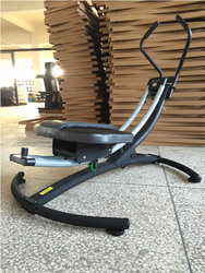 AS SEEN ON TV AB GLIDER tv shopping fitness equipment