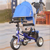 2015 hot sell plastic baby tricycle ,kid car toy,child bicycle