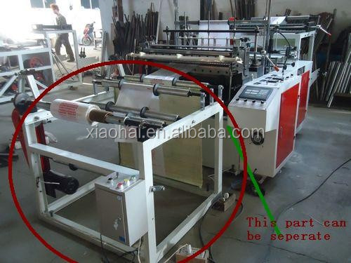 HAS VIDEO DZB Full Automatic Computer control double layer supermarket fruit bag making machine