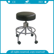 AG-NS001 with wheels height adjustable lab stool chair