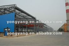 Steel Structure H beam Warehouse Workshop House