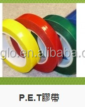 GREEN PET Adheisve TAPE