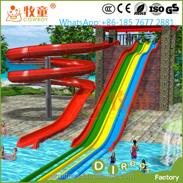 High Quality Fiberglass Water Slides For Private Swimming Pool