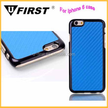High Quality Low Price Case For Iphone 6