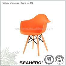Children Furniture Type Kids Lazy Boy Chair,Kids Hand Chair