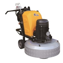 S650 Surface Preparation Machine Industrial Floor Grinder Machine