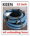 12 inch wharf oil hose unloading hose manufacturers for export quality