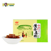 Food & Beverage Halal Ginger Candy Sweet & Chinese Candy Box