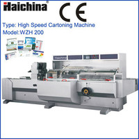 WZH-200E Multifunction Automatic Horizontal Cartoner Machine