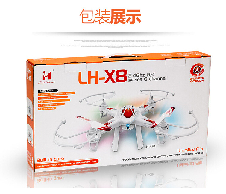 Wholesale Drone 2016 LHTOYS X8C 2.4G 4CH 6 Axis Gyro RC Dron Quadcopter with HD Camera Drone with One Key Automatic Return