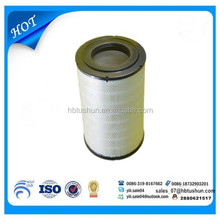 air filter for russia kamaz trucks 142-1339