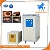 IGBT Technology Low Price Induction Heating