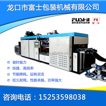 FUSHI Thermoplastic Moulding Machine