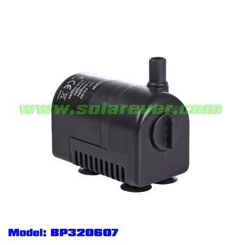 Small Fountain Pump (BP320607)