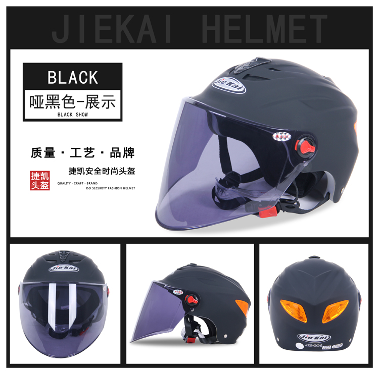 China Gold Supplier High Quality Cool Summer Half Face Motorbike Helmets