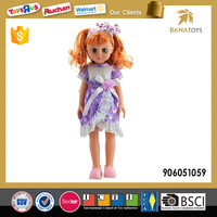 16 Inches Gril Toy Doll with Music