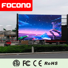 FOCONO LED commmercial advertising outdoor customized display new product