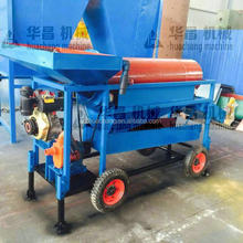 Small Mini Portable Mobile Gold Wash Plant / Gold Trommel / Gold Wash Machine from China to Ghana