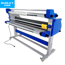 Nice quality competitive price small automatic plastic film laminating machine for package