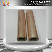 one side PVdC coated Biaxially oriented polyester film for for high barrier flexible packaging applications