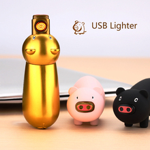 New Fashion Fortune Lucky Pig Double-face USB Coil Lighter cute
