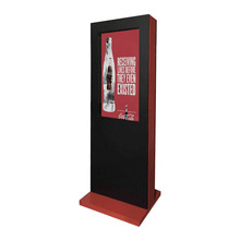 55 Inch advertising LCD digital signage floor standing outdoor LCD display with factory price