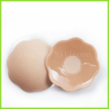 Beauty Nipple Cover Sexy Ladies Nude Silicone Nipple Covers