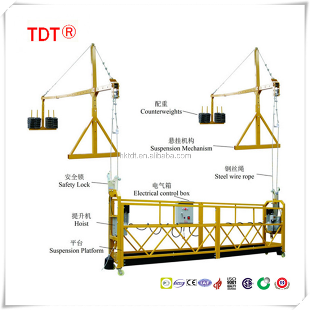 china TDT power working platform/gondola with resonable price