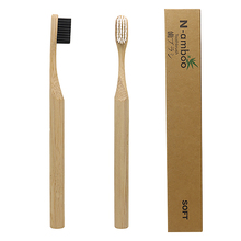 new design <strong>100</strong>% Natural Bamboo Biodegradable Bamboo Toothbrush made in china