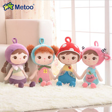 Metoo Doll Plush Sweet Cute Lovely Stuffed Baby Kids Toys for Girls Birthday Christmas Gift 13 Inch Cute Girl Keppel Baby Dolls