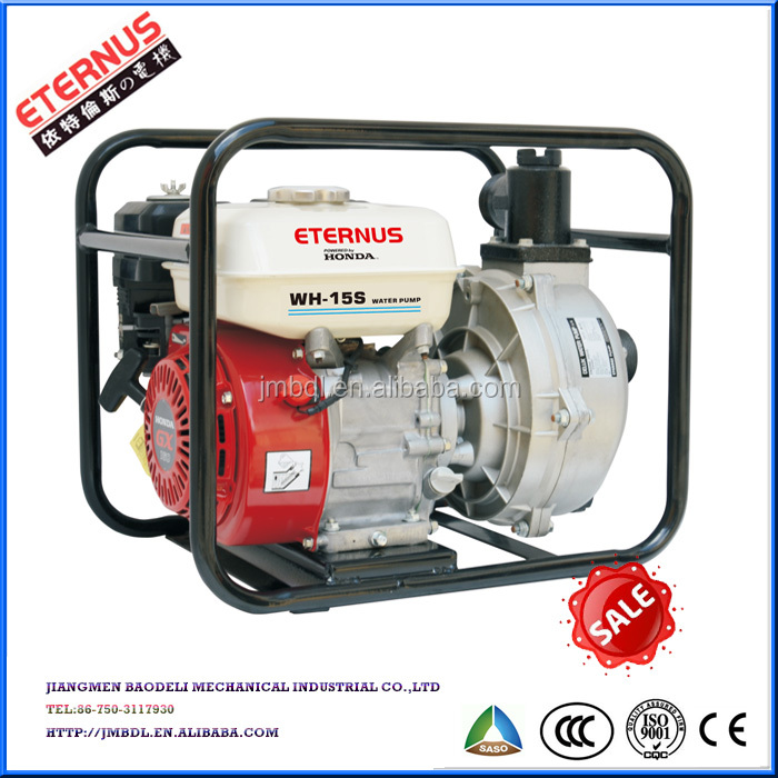 "Open-frame Commercial 1.5"" High Pressure Pump WH15S"
