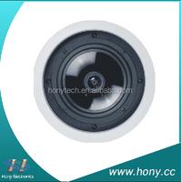 Professional sound equipment high quality 8