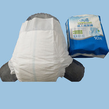 High technology adult diaper for wholelsale, Japanese adult diapers OEM Factory