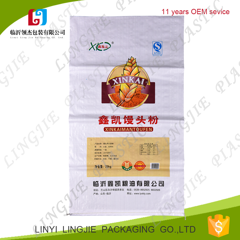 50kg polypropylene flour bags wheat flour/rice sacks virgin material size 60x90cm