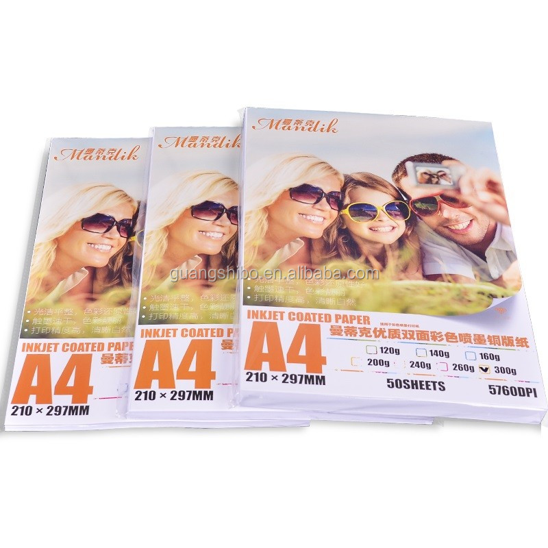 A4 200g double side high glossy inkjet photo paper
