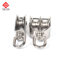 Stainless Steel Swivel Eye Double Sheave Pulley Marine
