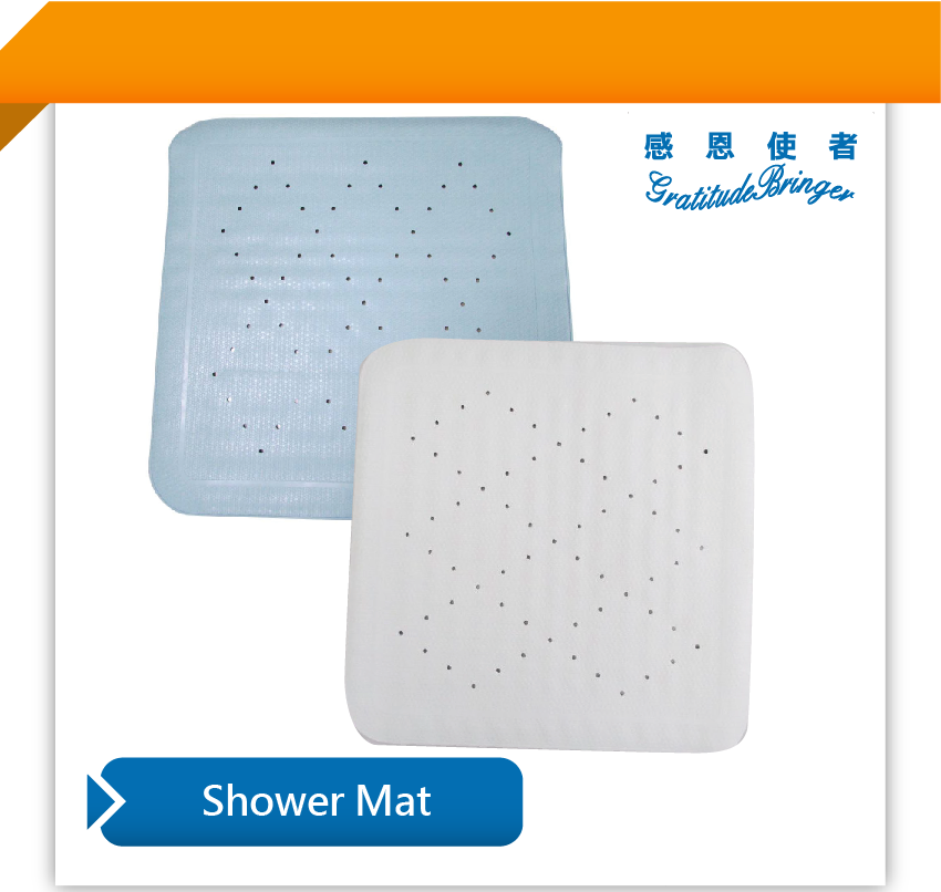 Non Slip Rubber Shower Mat