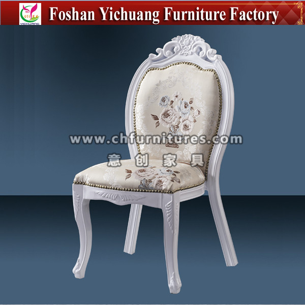 Antique Aluminum Living Room Chair with White Fabric YC-D107